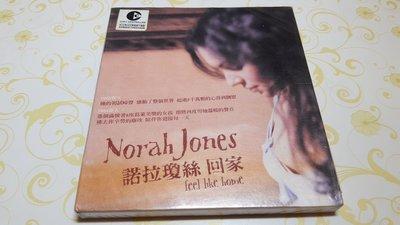 [懷舊影音小舖] 諾拉瓊絲 Norah Jones 回家 Feel Like Home CD 未拆封