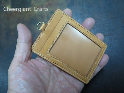 巧將駝色真皮識別証皮套 Cheergiant Crafts Identification card cover