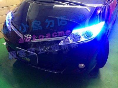 (小鳥的店)豐田 PREVIA  跑馬導光條 雙色LED光條 方向燈 流水燈 小燈ALTIS WISH CAMRY