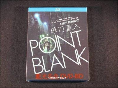 [藍光BD] - 活命條件 ( 單刀直入 ) Point Blank