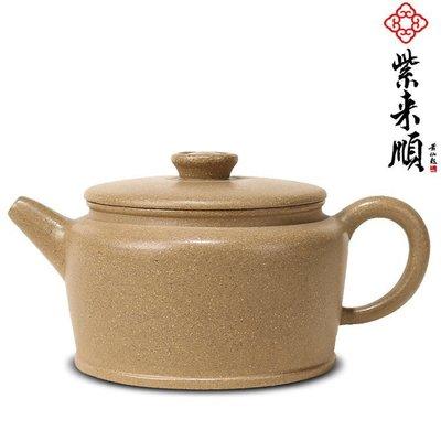宜興茶壺套裝紫砂壺正品功夫茶具套裝14016