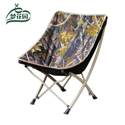 夢花園摺疊椅便攜式戶外摺疊凳休閒釣魚椅寫生露營沙灘導演椅凳子WD