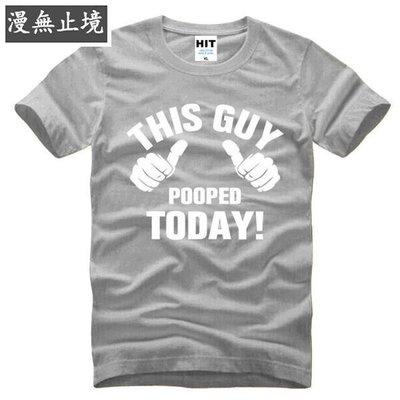 漫無止境 男式短袖T恤 This Guy Pooped Today 惡搞搞笑創意 ebayy