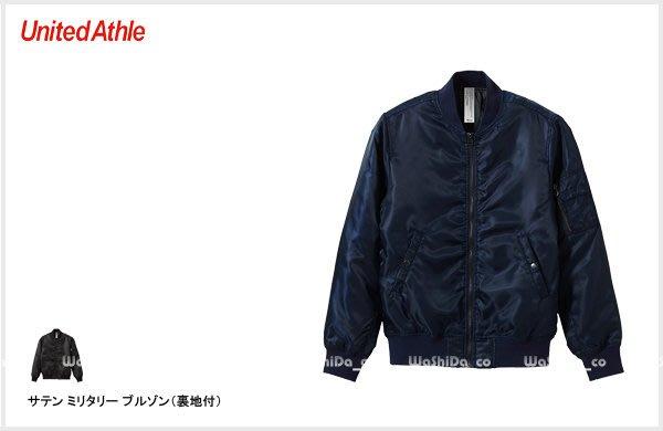 WaShiDa【UA2056】United Athle 緞面 MA-1 軍裝 夾克 外套 - 現貨
