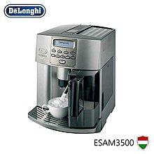 【義大利 Delonghi】「送飛利浦震動牙刷(HX6711)+咖啡豆兩磅」全自動義式咖啡機 (ESAM3500)