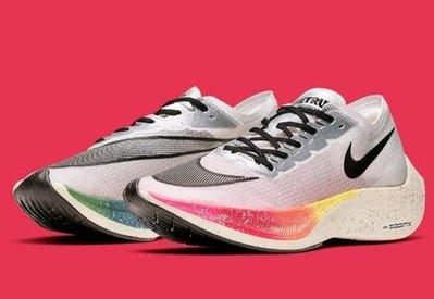 "【GV】Nike ZoomX VaporFly NEXT% ""Be True"" 彩虹 時尚 百搭 休閒運動慢跑鞋 AO4568-101 透明 銀 彩色"