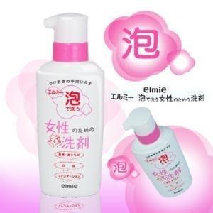 日本elmie 泡沫去血汙劑 低刺激 敏感肌適用 女性生理期專用衣物洗劑 洗口紅劑 ELMIE 泡沫去血汙洗潔劑 200