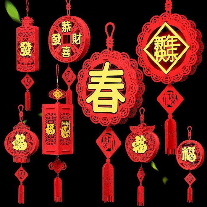 【berry_lin107營業中】大紅福字小燈籠掛飾2020年鼠年春節新年裝飾過年客廳室內場景布置