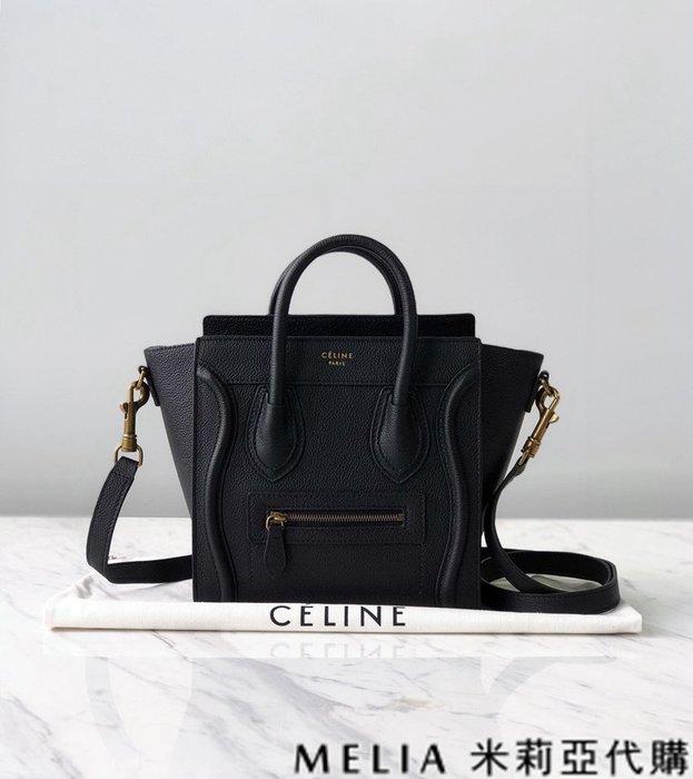 Melia 米莉亞代購 CELINE 瑟琳 0219 19ss Luggage Mano 小號 有背帶 笑臉包 黑色