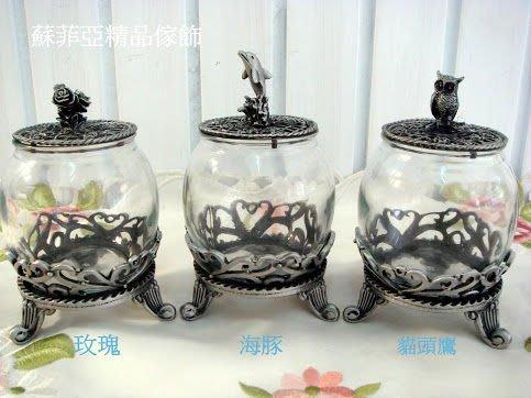 外銷歐美多用途玻璃罐玫瑰海豚貓頭鷹置物盒/收納盒/牙籤罐/棉花棒/擺飾/3款【 蘇菲亞精品傢飾】