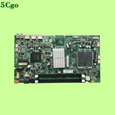 5Cgo【含稅】L-IG41S2聯想DDR3 A7000 E4980I一體機主板PIG41F 584672666068