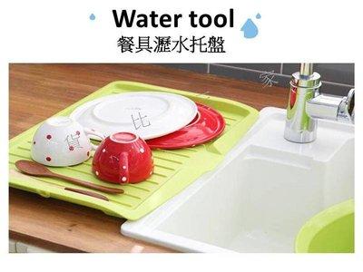 多功能瀝水托盤 碗盤 收納架 筷籠 濾水籃 碗筷存放 收納盒 戶外 外出 洩水 鍋具 排水 餐具 瀝碗架 瀝水架 廚房