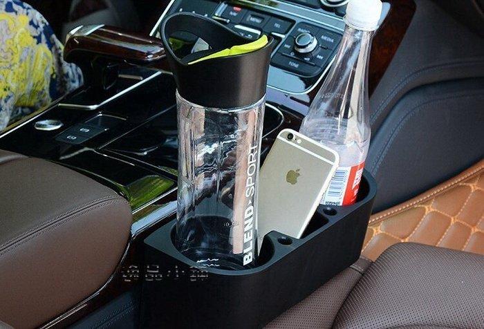YP逸品小舖 車用 縫隙水杯架  座椅側水杯架 飲料架 置杯架 置物架 置物盒 收納盒 手機架 手機座 車內收納 雜物盒