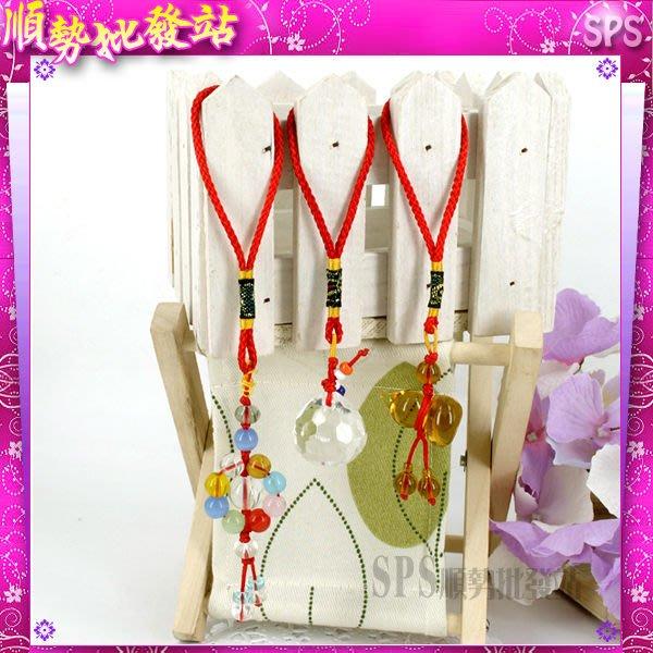 【順勢批發站】C010 中國結玉吊飾.幸運繩 葫蘆 柑桔 緬甸玉 翠玉白菜 大象