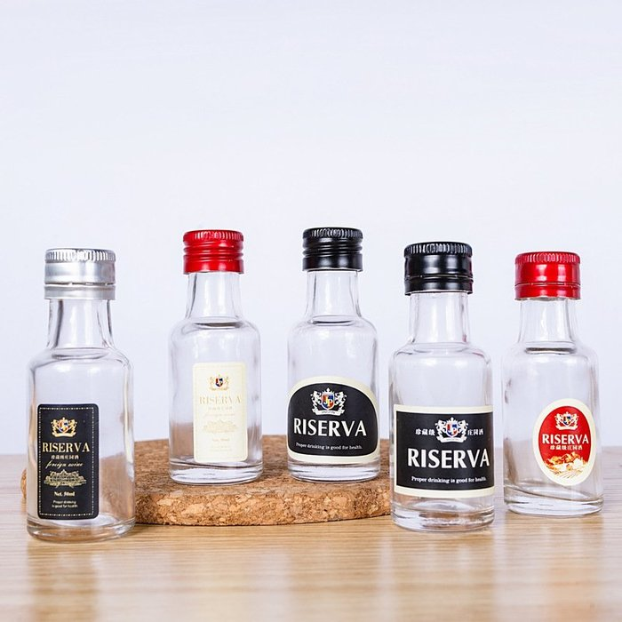30ml 鋁蓋方形小酒瓶☆ VITO zakka ☆ 小酒瓶透明玻璃白酒瓶保健小酒瓶