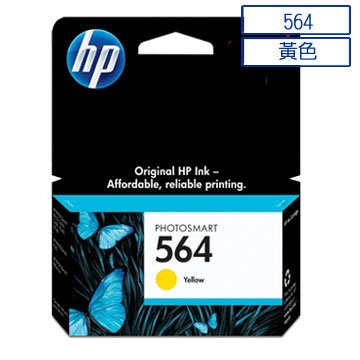 * 舍* HP 564 黃色墨水匣 CB320WA  368元 未稅