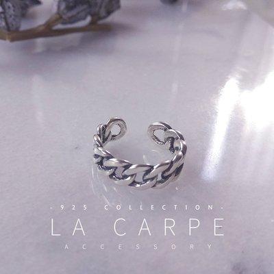 粗鍊條個性尾戒 開口戒指 [925純銀] 腳戒指 關節戒 韓版 La CARPE 飾物【PLE005f】