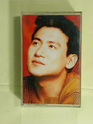 錄音帶 /卡帶/ E / 張學友 / 吻別 / 秋意濃 / 每天愛你多一些 /非CD非黑膠