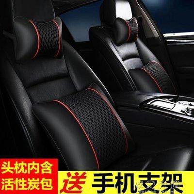 汽車頭枕護頸枕一對車用枕頭車載  初服