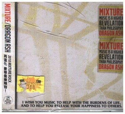 新尚3館/ MIXTURE CD+DVD 新品-新品-03050407