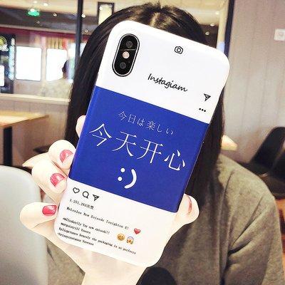 iphone xs max 手機殼 7 8玻璃今日開心🎉X保護殼XSMAX磨砂8plus男女蘋果7p全包防摔XS個性6