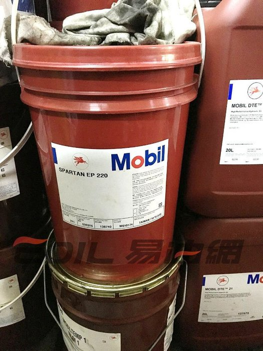 【易油網】MOBIL SPARTAN EP 150 220 320 460優質極壓齒輪油