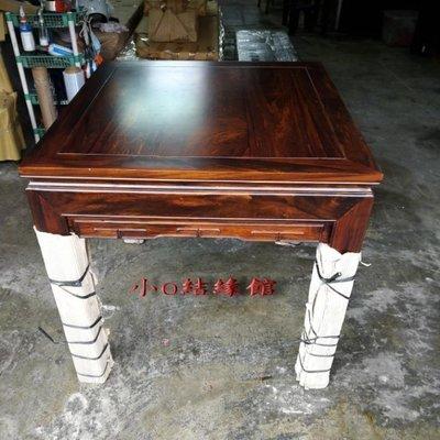 小o結緣館仿古傢俱..四方會議桌.泡茶...