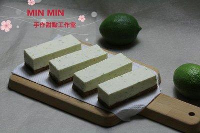 檸檬生乳酪蛋糕~精裝8入 MIN MIN手作甜點工作室 伴手禮