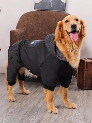 全館免運 寵物衣服 大狗狗衣服金毛薩摩耶哈士奇拉布拉多棉衣中型大型幼犬寵物秋冬裝-蒂花之秀