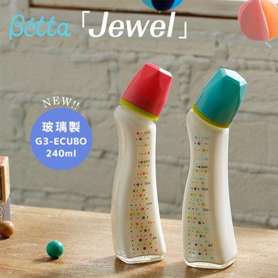 日本Dr.Betta➤PPSU玻璃奶瓶Jewel標準圓孔奶嘴240ml,蓓特奶瓶AA237✿蟲寶寶✿