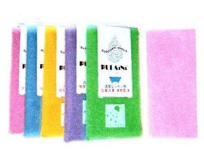 P-015 布萊妮沐浴巾-素色