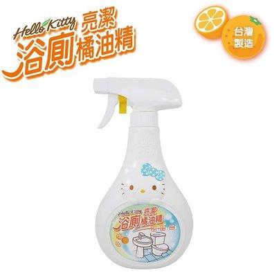 HELLO KITTY 橘酵素 亮潔浴...