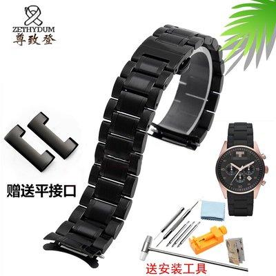 錶帶 手錶配件適配阿瑪尼不銹鋼手表帶鋼帶表鏈AR5905/5858/5859/5889/5921黑色