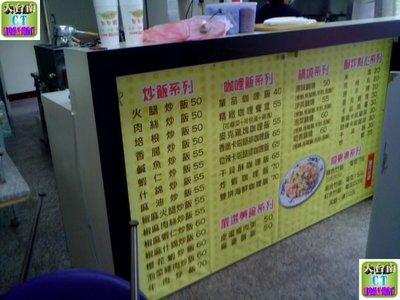 大台南 CT 創意設計廣告社-廣告帆布噴畫