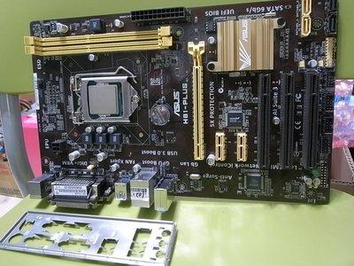 高雄路竹---華碩H81-PLUS主機板(含檔板), 加上G3220 (1150腳位)