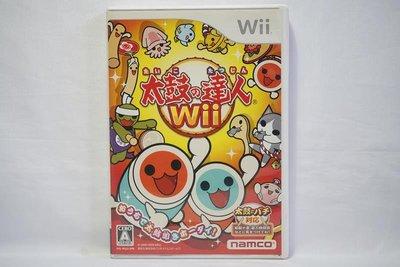 日版 Wii 太鼓達人