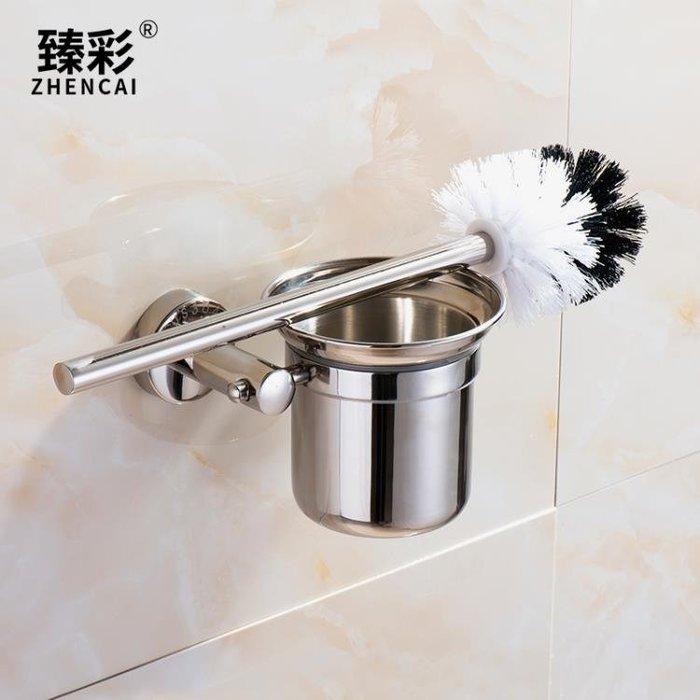 馬桶刷廁所刷子長柄去死角不銹鋼衛生間刷子清潔刷套裝