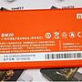 小米2S手機 電池 BM20 全新未拆封 零循環 保固3個月 優於官方 7天免費鑑賞期