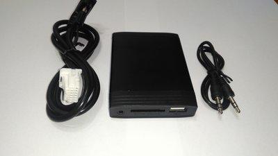 Lexus GS300 2006年後 導航主機音響 專用 USB aux sd記憶卡 數位換片箱