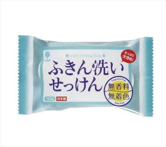 [霜兔小舖]日本代購 日本製   小久保 抹布清潔皂毛巾 150g