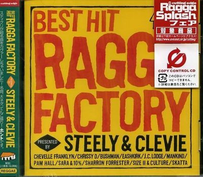 K - BEST HIT RAGGA FACTORY - CHEVELLE FRANKLYN 日版 CD NEW 台中市