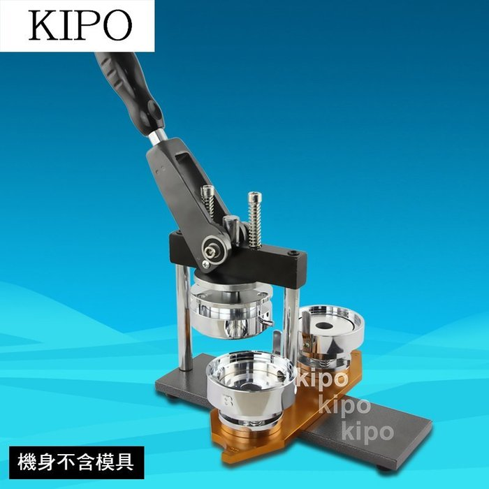 手動式 個性馬口鐵徽章機 金屬胸章胸製作機器 旋轉式 迷你型-VDA007287A