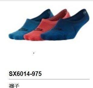 【n0900台灣健立最便宜】2017 NIKE-男女兒童多款運動休閒襪-(多選一)可用上面的型號和色號,詢問你想要的尺寸