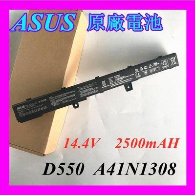 全新原裝配件  ASUS華碩 X451C X551C A31N1319 A41N1308筆記本電池