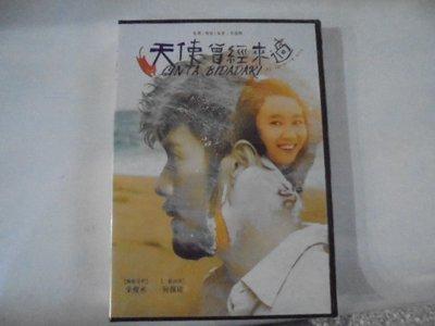 天使曾經來過--朱俊丞&何佩瑜 &許維恩&盧宣彤  主演*全新**DVD