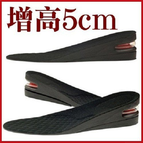 隱形氣墊防震減壓5cm雙層內增高鞋墊   運動鞋 【AF02005】JC雜貨