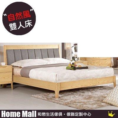 HOME MALL~丹肯6尺雙人床架 $17000~(雙北市免運費)8C~ (歡迎來電詢問)