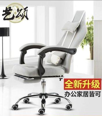 藝頌電腦椅現代簡約家用座椅可躺老闆椅子辦公宿舍轉椅遊戲電競椅