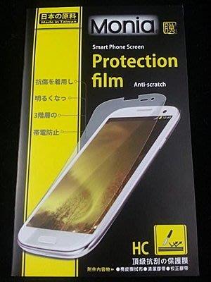 《極光膜》日本原料HTC Desire C A320e 亮面螢幕保護貼膜含鏡頭貼 耐刮透光 專屬專用規格無需裁剪