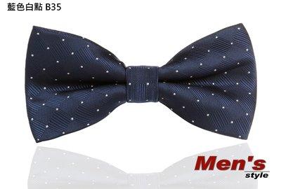 vivi領帶家族 -〉 男仕配件 //結婚新郎、伴郎紳士領結、蝴蝶結(B35藍色白點)